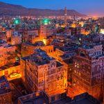 Shipping to Yemen